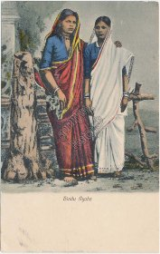 Hindu Ayah Women, India - Early 1900's Postcard
