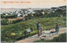 Cana of Galilee, Israel - Early 1900's Middle East Postcard