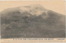 Military, Infantry Charge, Wang Tai Wong Tai, China 1905 Port Arthur Postcard