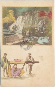 Waterfall, Two Men Carrying Girl in Japanese Sedar Chair, Japan - Early Postcard