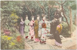 Japanese Geisha Girls, Garden, Japan - Early 1900's Hand Colored Postcard