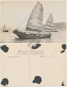 Chinese Junk Boat Lighter, China - Early 1900's Real Photo RP RPPC Postcard