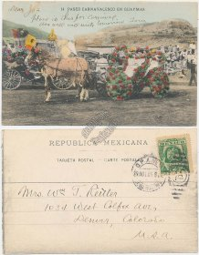 Carnival Ride, Parade, Guaymas, Mexico - Early 1900's Mexican Postcard