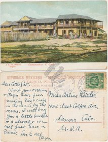 Post Office, Coatzacoalcos, Mexico - Early 1900's Mexican Postcard