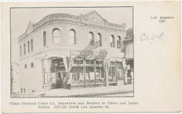 China Oriental Curio Co., Chinese, Japan Dealer, Los Angeles, CA 1906 Postcard