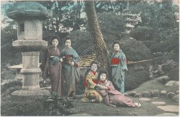 Japanese Geisha Girls in Garden Setting, Japan Early 1900s Hand Colored Postcard