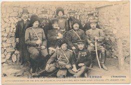 1905 Surrender, Shuishiying, Port Arthur, China - Russo Japanese War Postcard