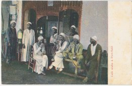 Arab Cafe, Port Said, Egypt, Africa - Early 1900's Postcard
