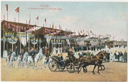 Arab Solemnity, Cairo, Egypt - Early 1900's Postcard