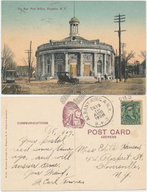 Post Office, Kingston, NY, Albany & Kingston R.R. 1908 RPO Cancel Postcard