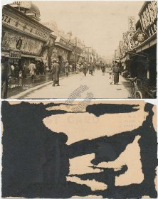 Theater Street, Kobe, Japan - Early 1900's Real Photo RP Postcard