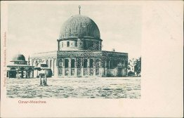 Mosque of Omar, Jerusalem, Israel - Early 1900's Postcard