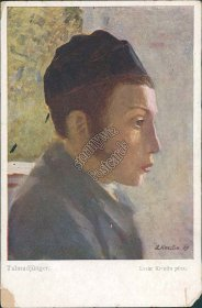 Young Jewish Boy - Early 1900's German Judaica Postcard