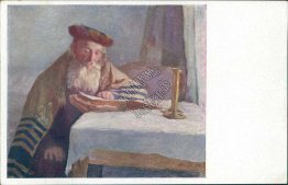 Jewish Old Man, Reading - Early 1900's Judaica Postcard
