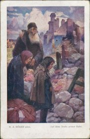 Jewish Family Visiting Grave - Early 1900's German Judaica Postcard
