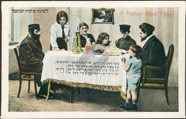 Jewish Family, Shabbat Dinner - Early 1900's Rosh Hashanah Judaica Postcard