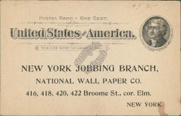 National Wall Paper Co., Broome St., New York City, NY 1890s Postal Card