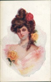 Pretty Lady, An Ameican Queen, Boardman's Gold Star Coffee Ad Postcard