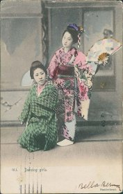 Japanese Dancing Girls, Japan 1905 Hand Colored Postcard