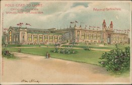 Palace of Horticulture, World's Fair St. Louis, MO 1904 HOLD TO LIGHT Postcard